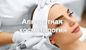 preview_aparatna_ru