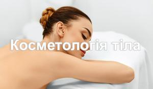 preview_kosmelogia2