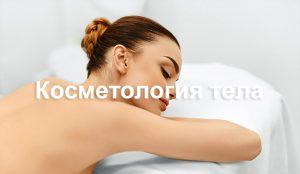 preview_kosmelogia_ru