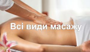preview_masag