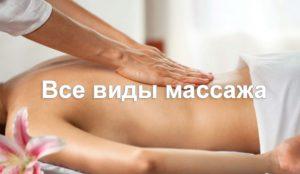preview_masag_ru