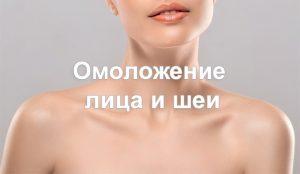 preview_omol_ru